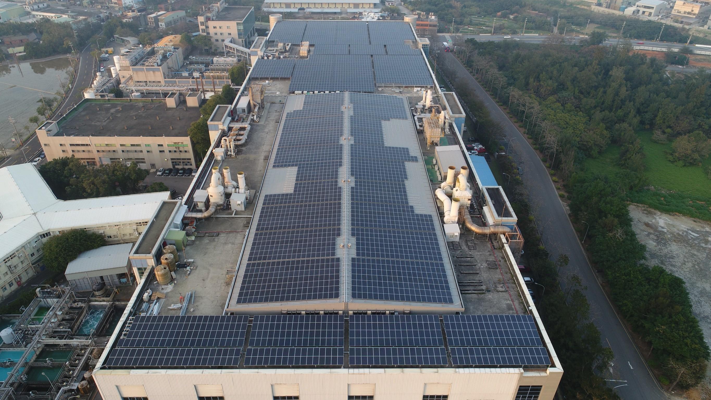 東元茂迪攜手 太陽能電廠啟用
