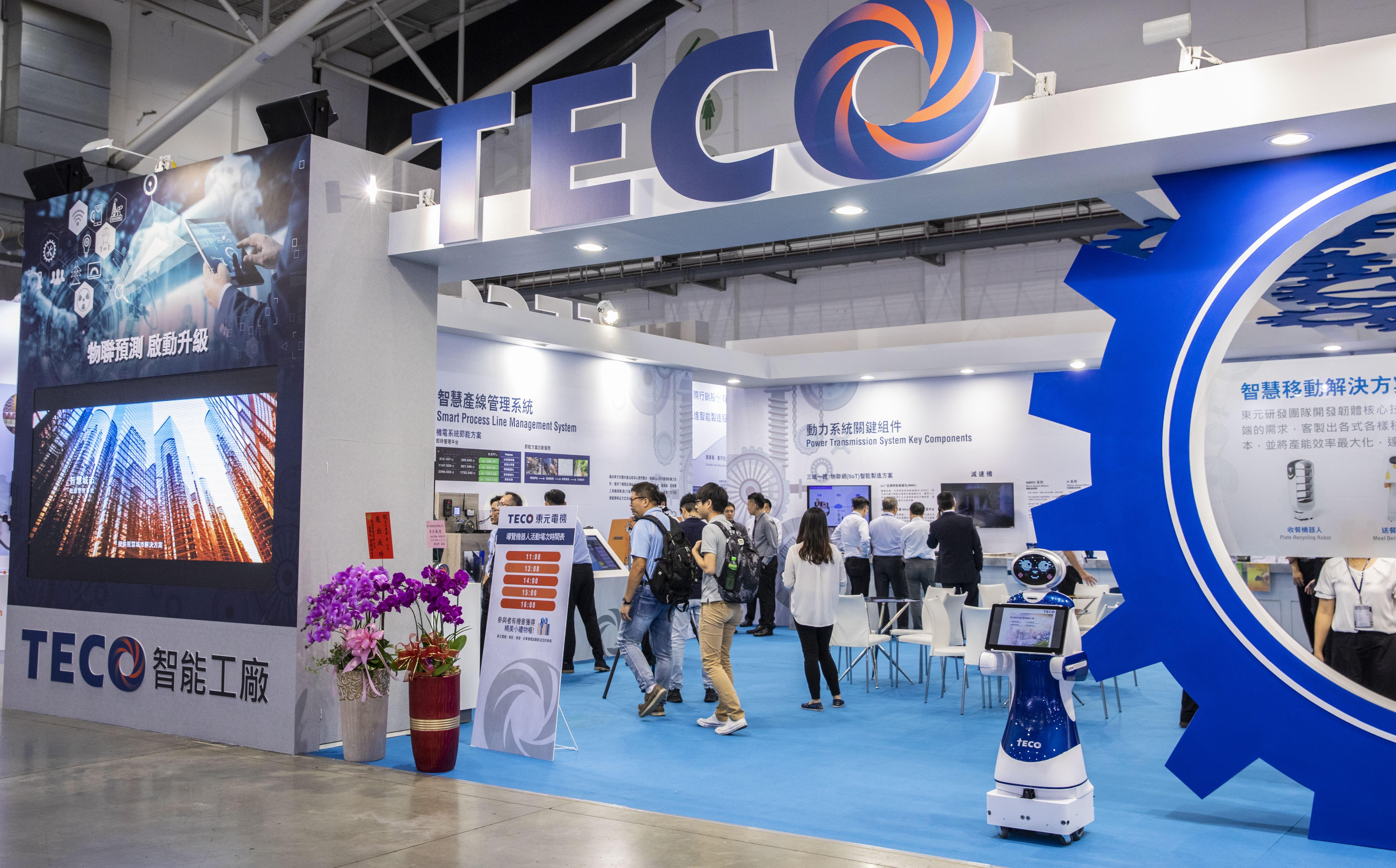 「物聯預測 啟動升級」 東元解決方案實現智能工廠