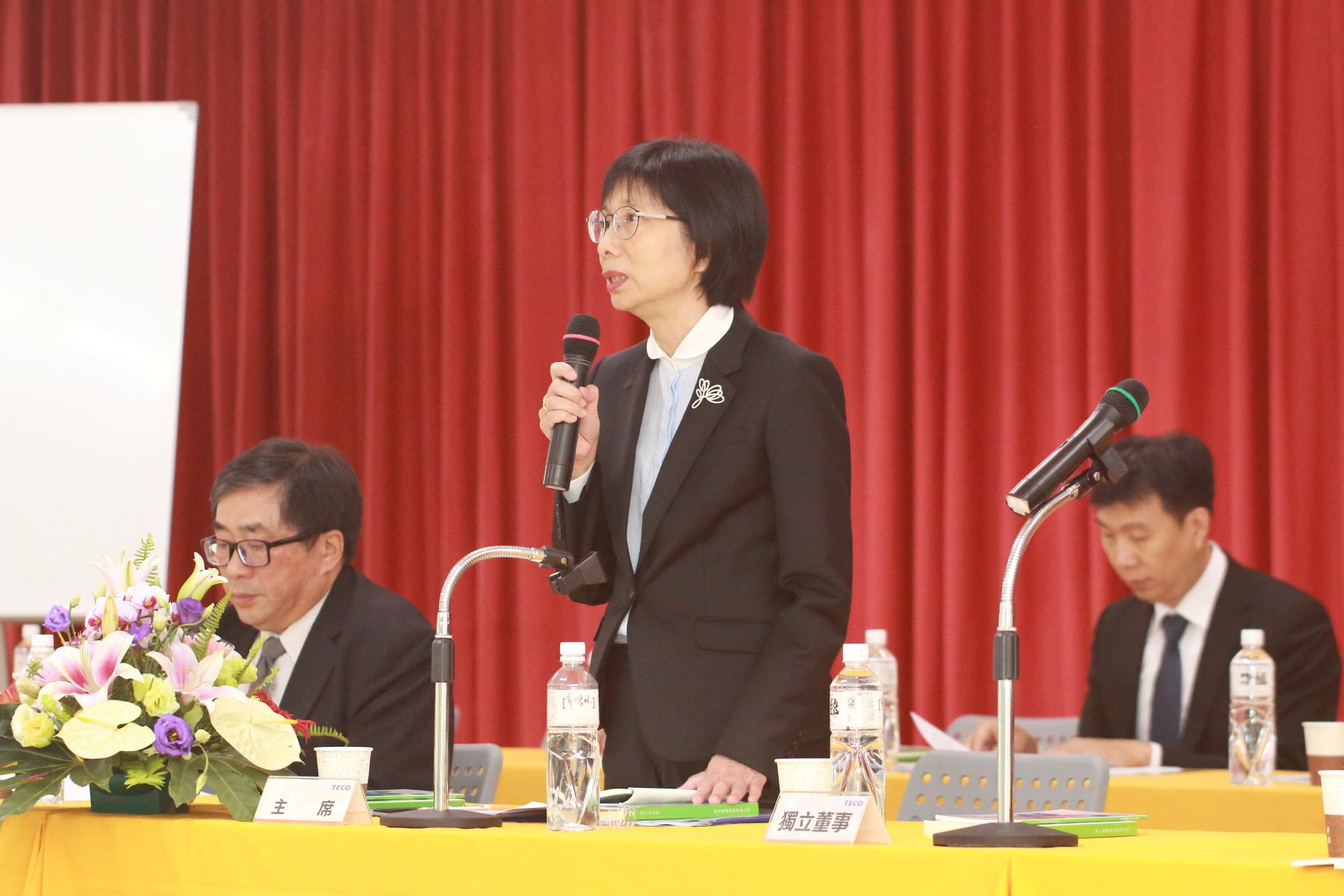 東元電機股東常會改選董事 邱純枝連任董事長