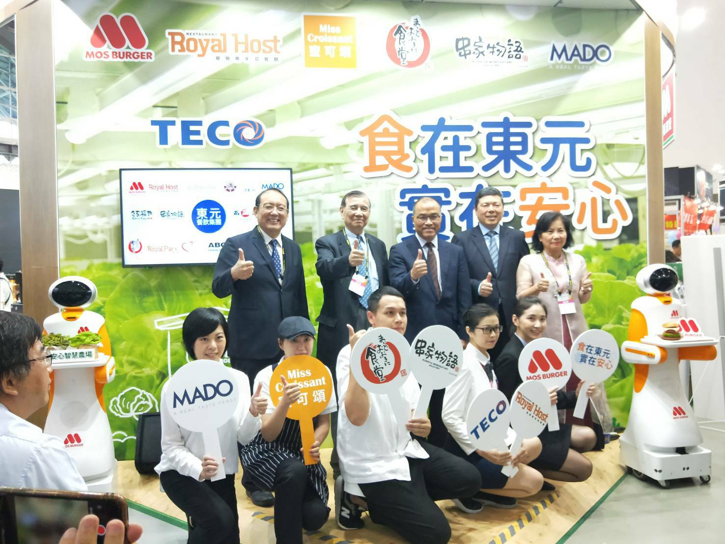 TECO Meal-Delivery Robot Shows Up at Kaohsiung Food Fair