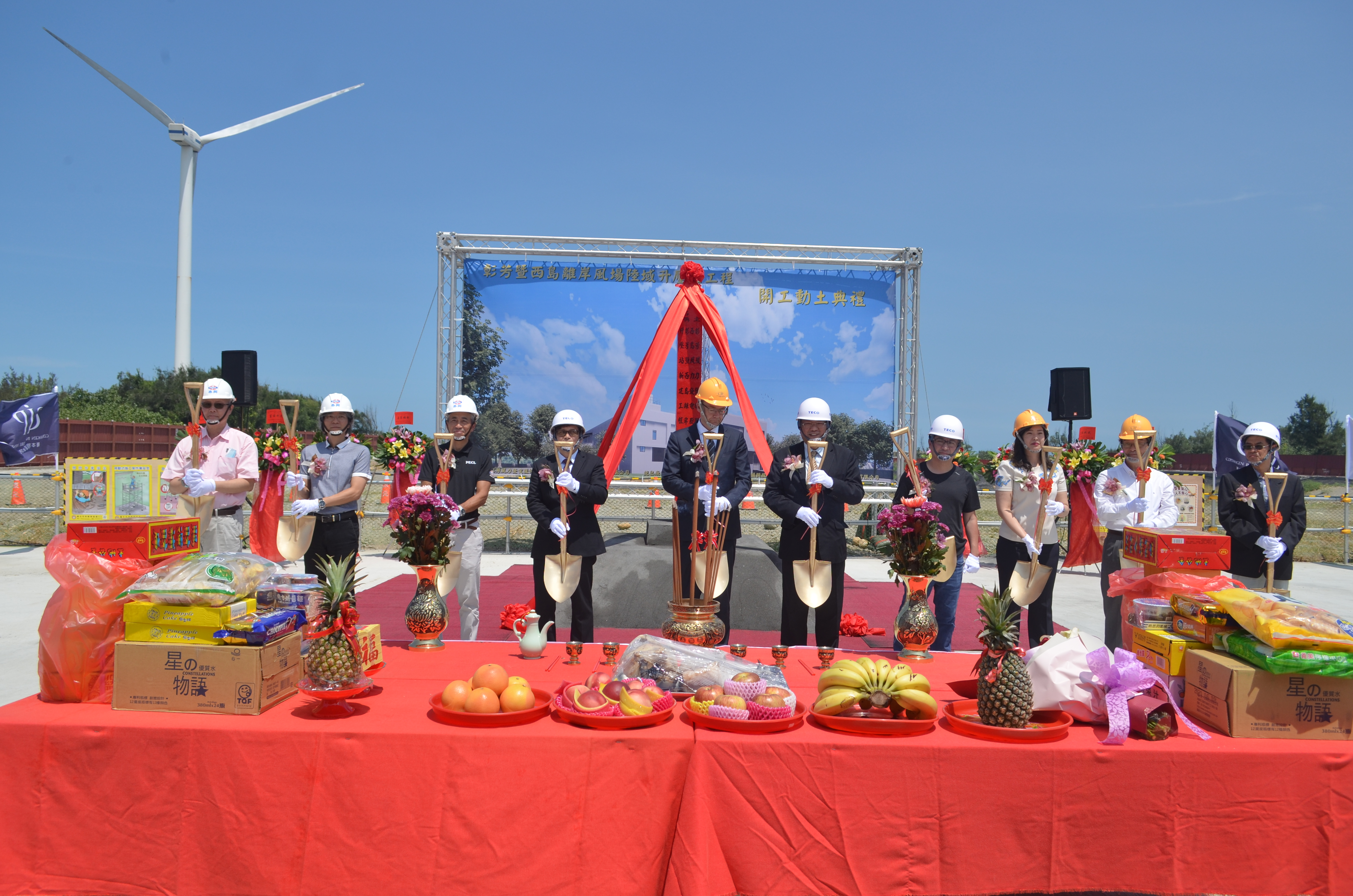 Onshore Engineering for Changfang & Xidao Wind Farms Breaks Ground
