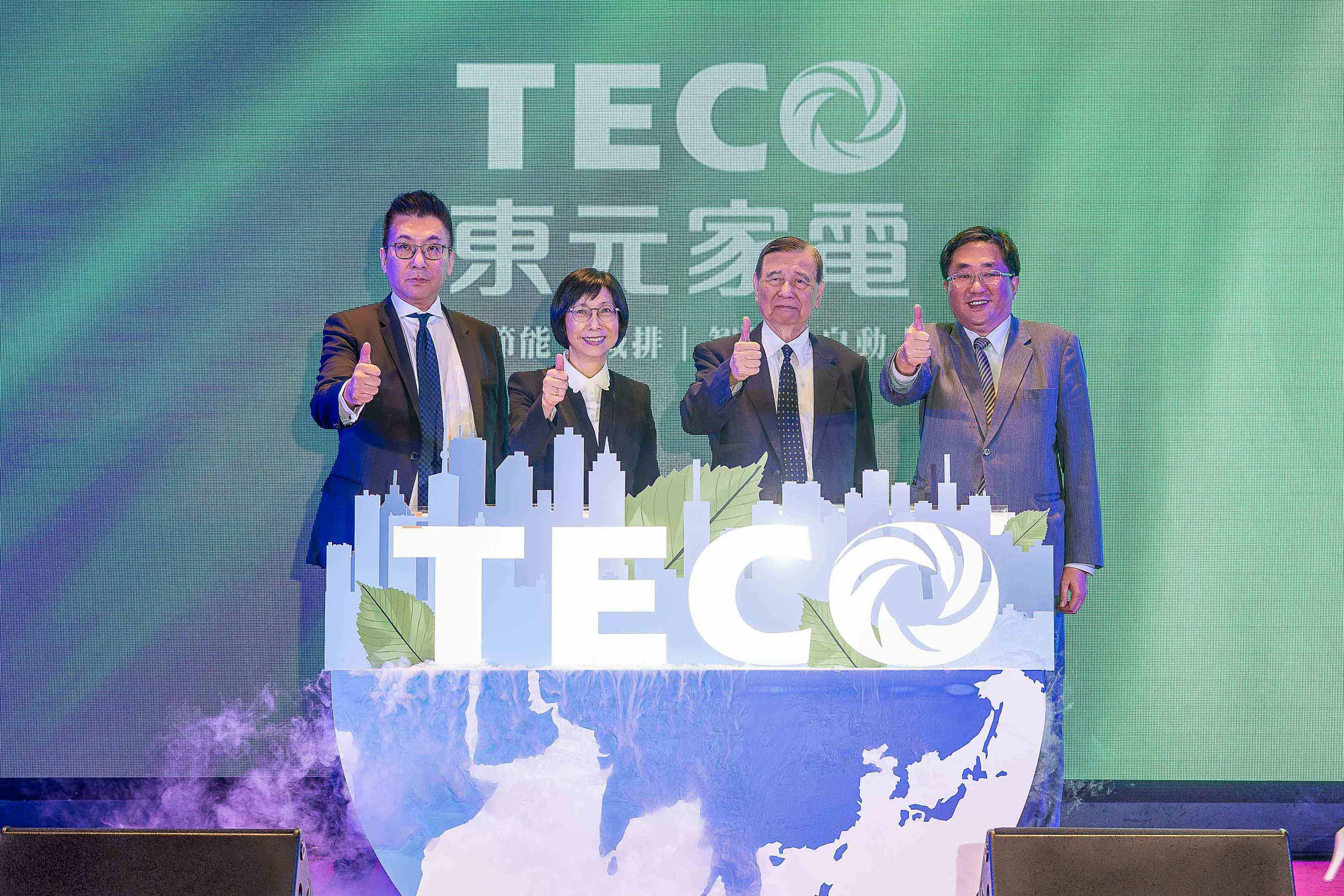 TECO Will Push Personalized Air Conditioners With Cloud-End APP in 2020