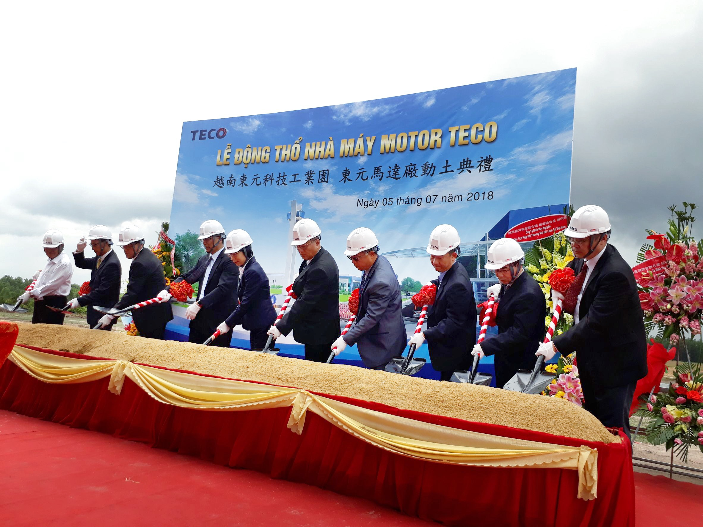 TECO Vietnam Motor Plant Breaks Ground