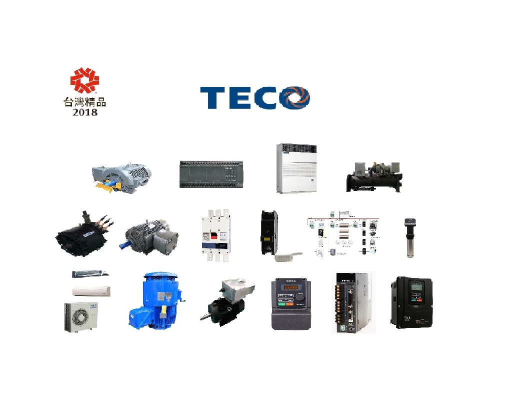 Leader of Electric Manufacturing – TECO's Premium Products Won 16 Taiwan Excellence Awards