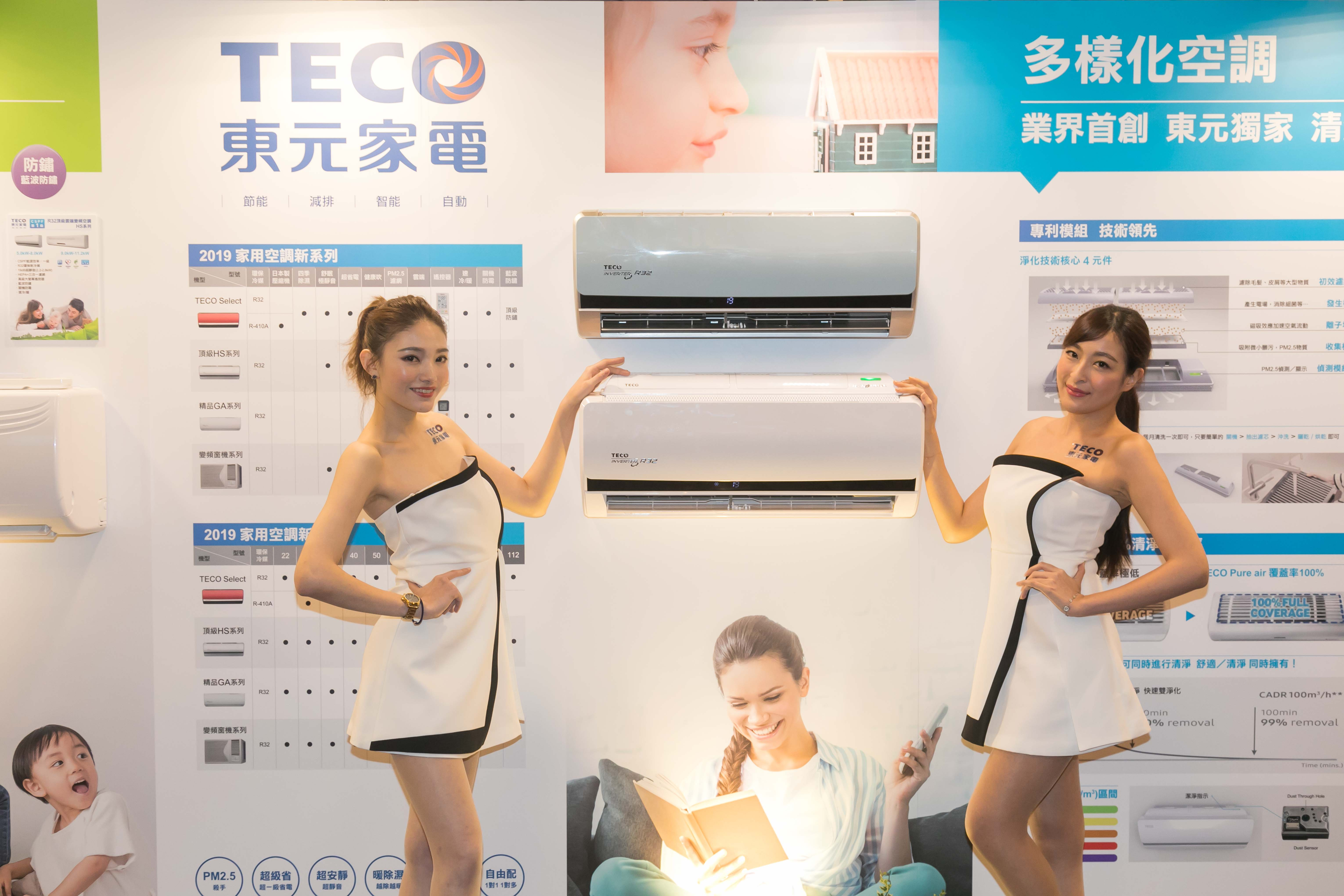 TECO Rolls Out Custom Air Conditioner