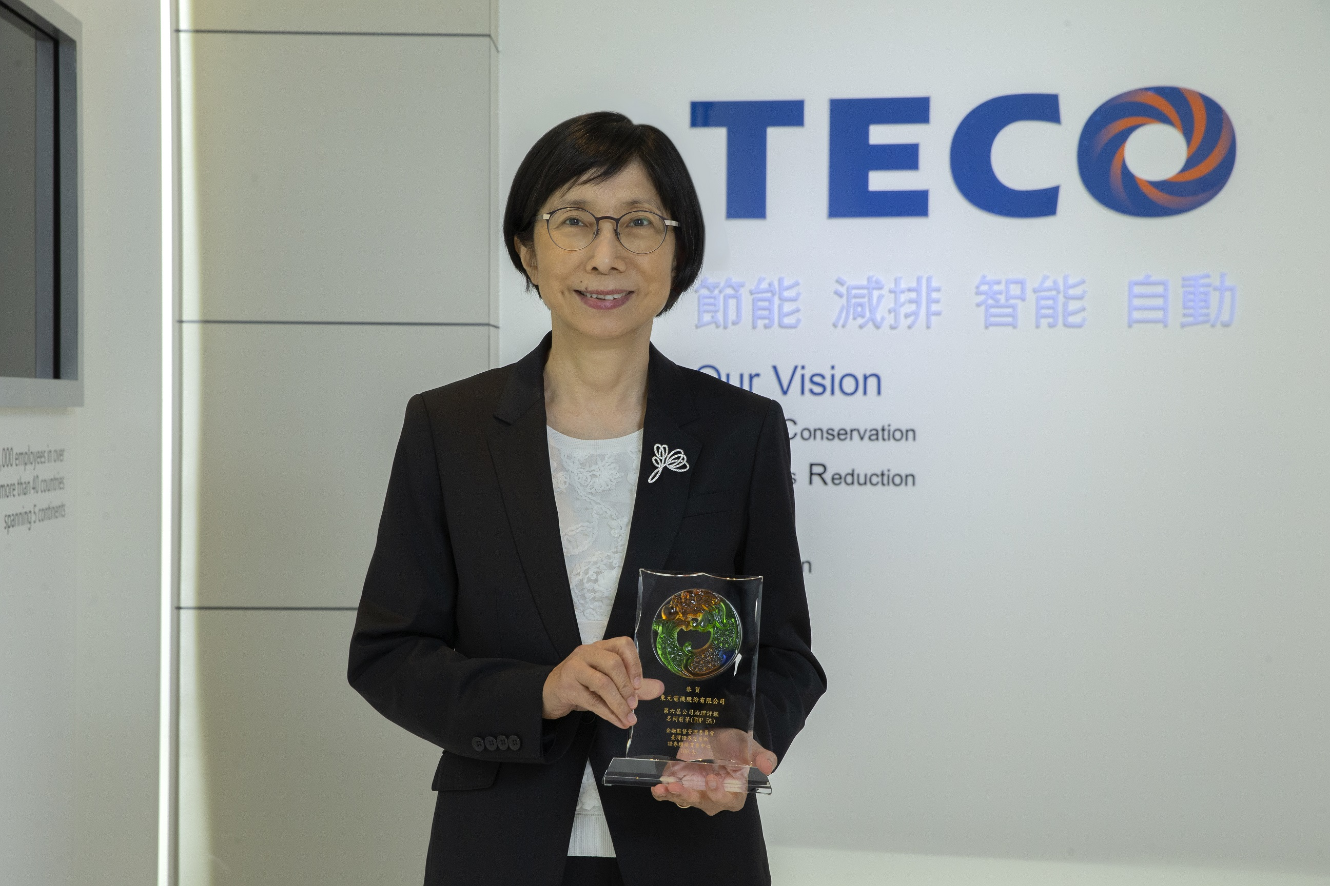TECO Among Top 5% in Corporate-Governance Evaluation for Sixth Straight Year