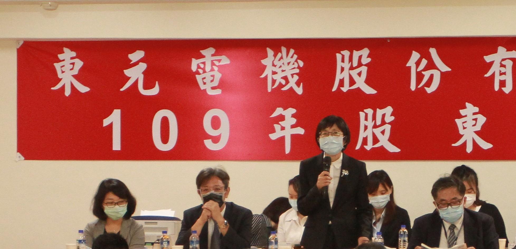 东元股东会 派发现金股利0.99元优于去年