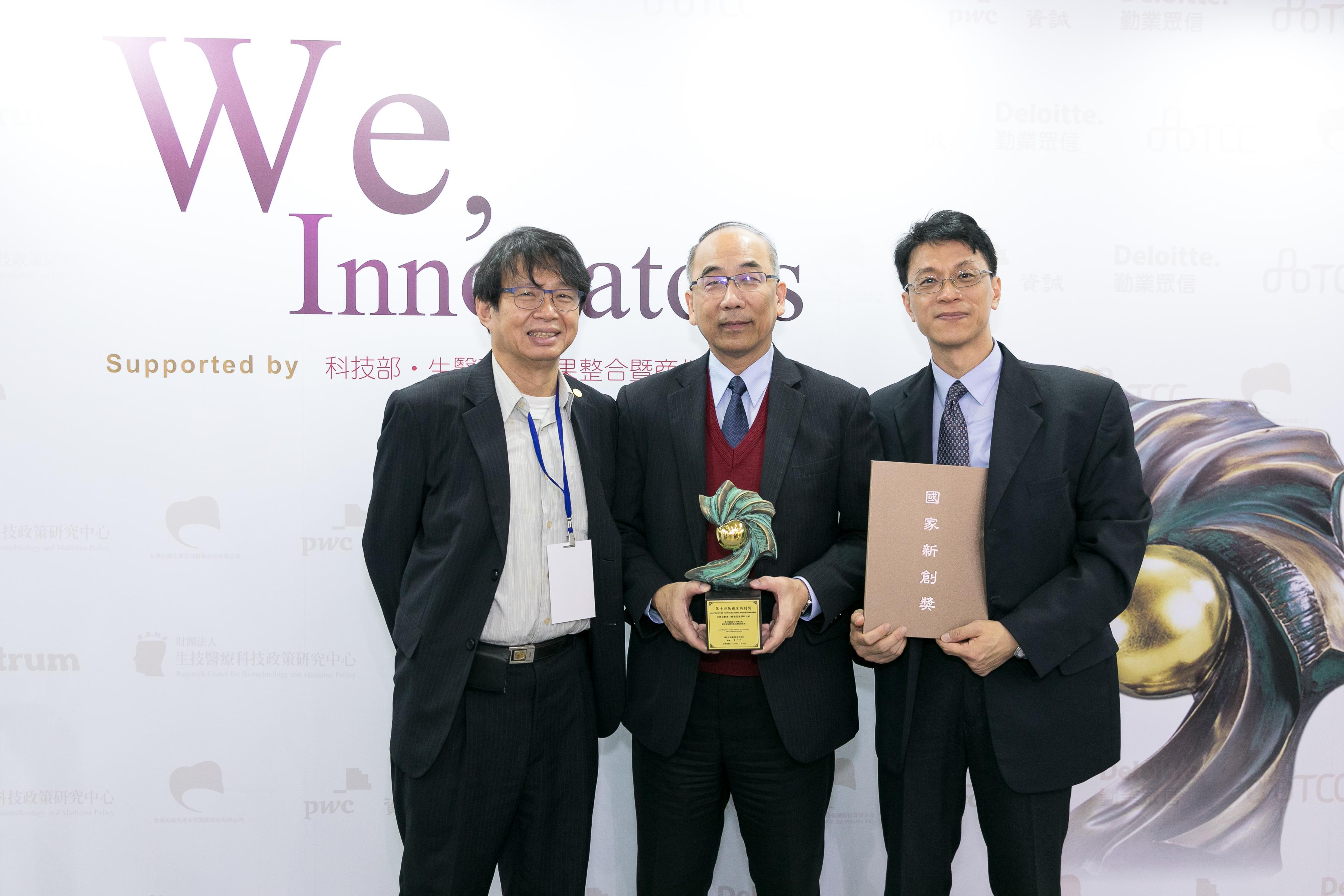 提供醫療機構空氣品質最佳化 東元電機獲國家新創獎