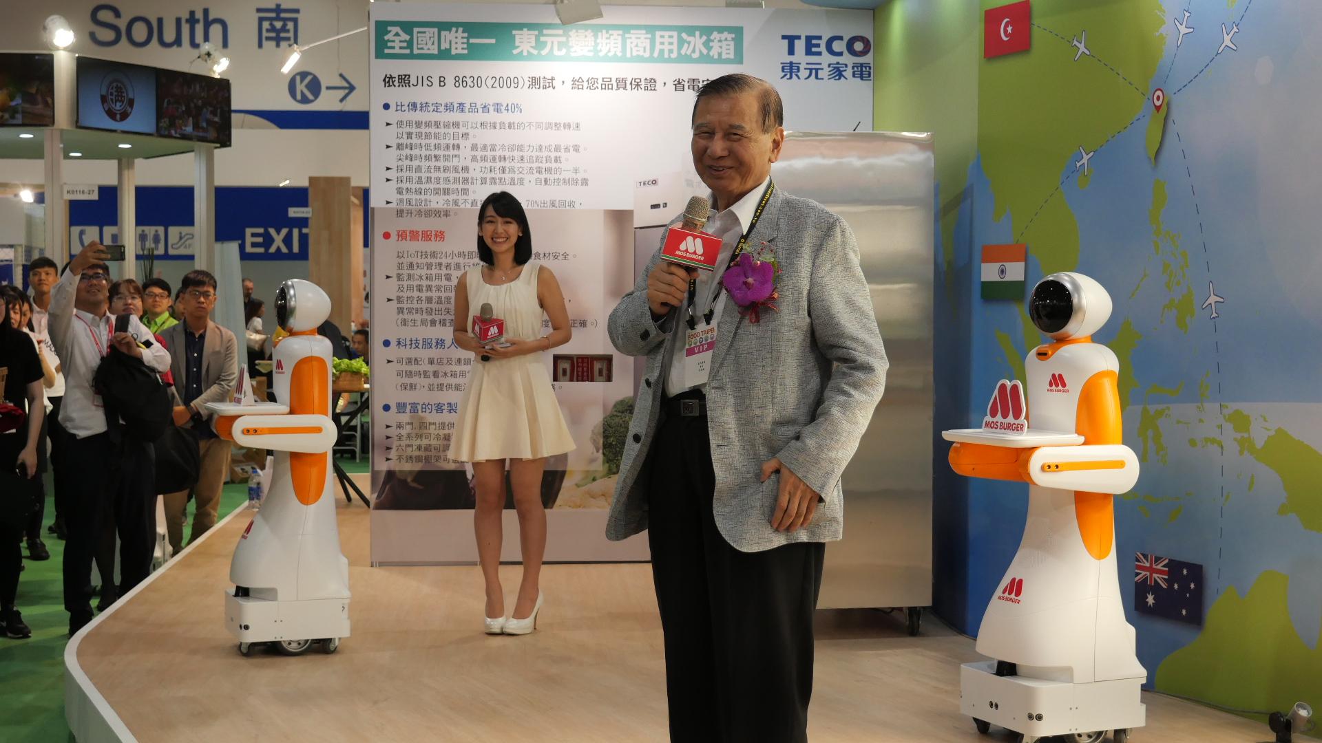 2019 台北國際食品展   東元推「智慧送餐機器人」、「省能變頻商用冰箱」