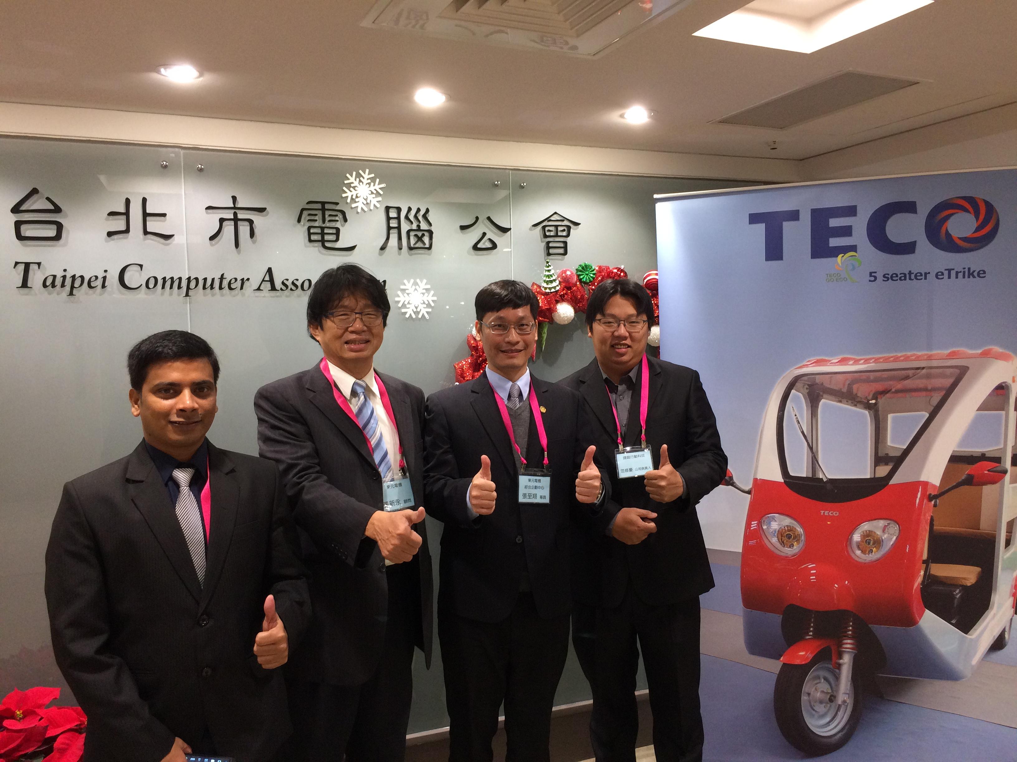 東元智慧聯網電動三輪車  榮獲2018系統整合輸出獎優勝