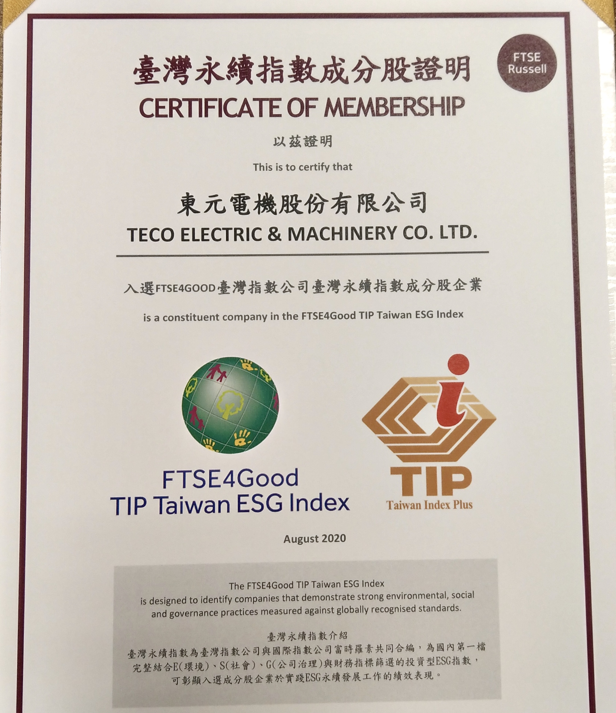 "TECO Remains a Constituent Stock of ""Taiwan Sustainability Index"""