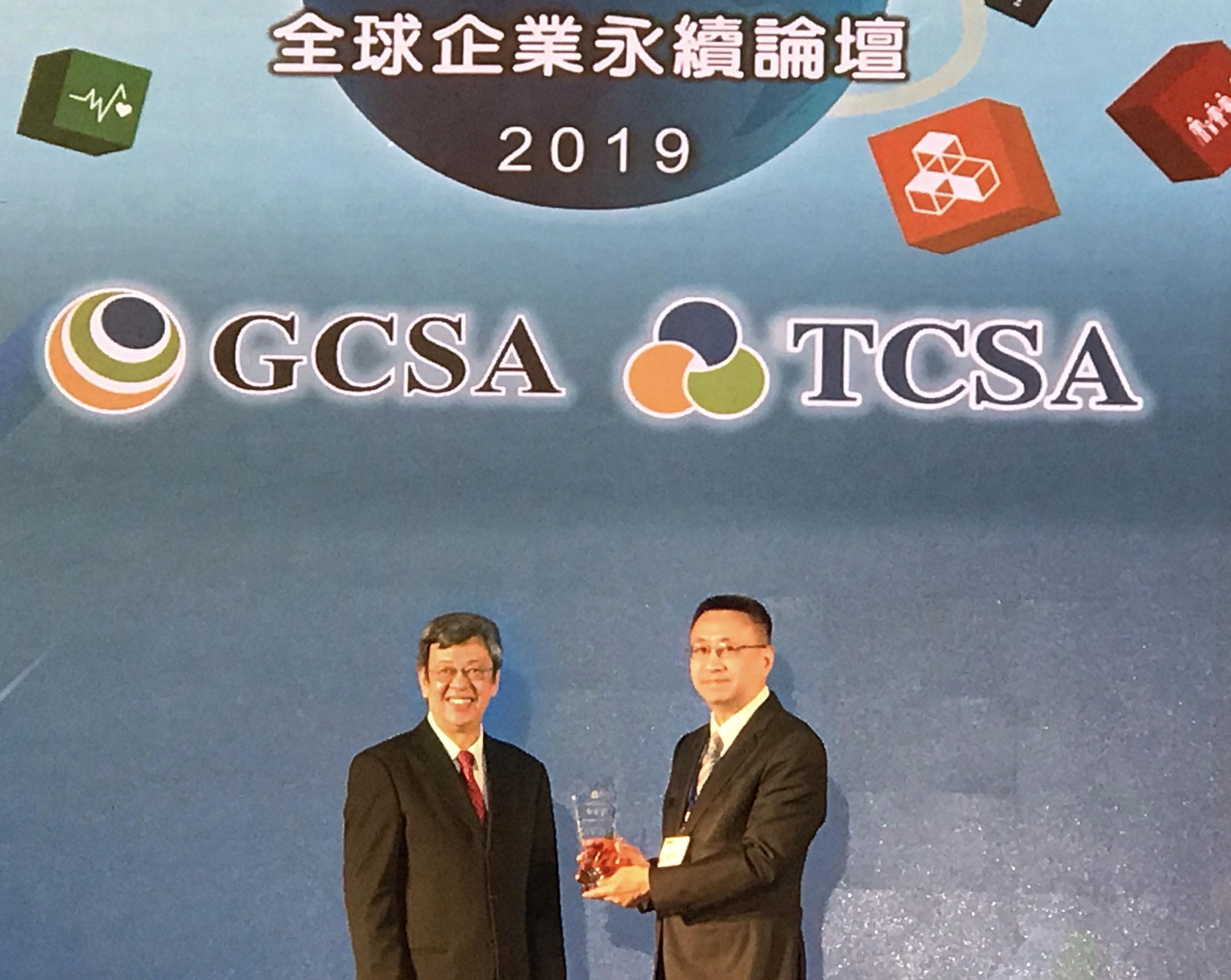 承諾十年減排20%  東元連六年獲台灣企業永續獎