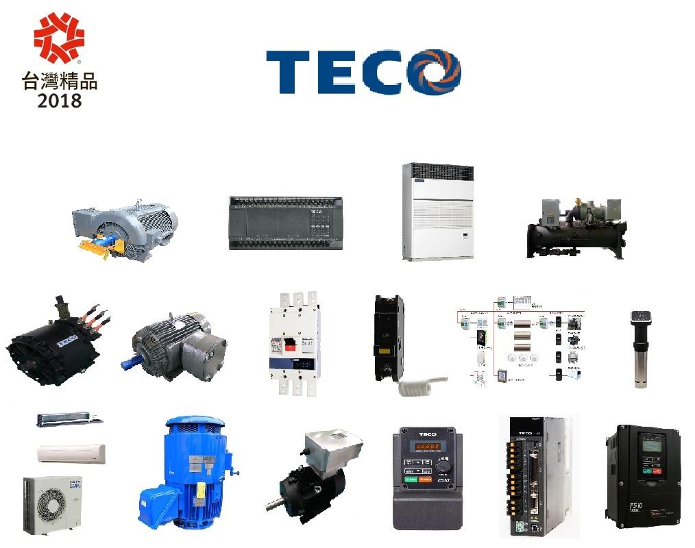 機電製造業之冠 東元電機優質產品奪16項台灣精品獎