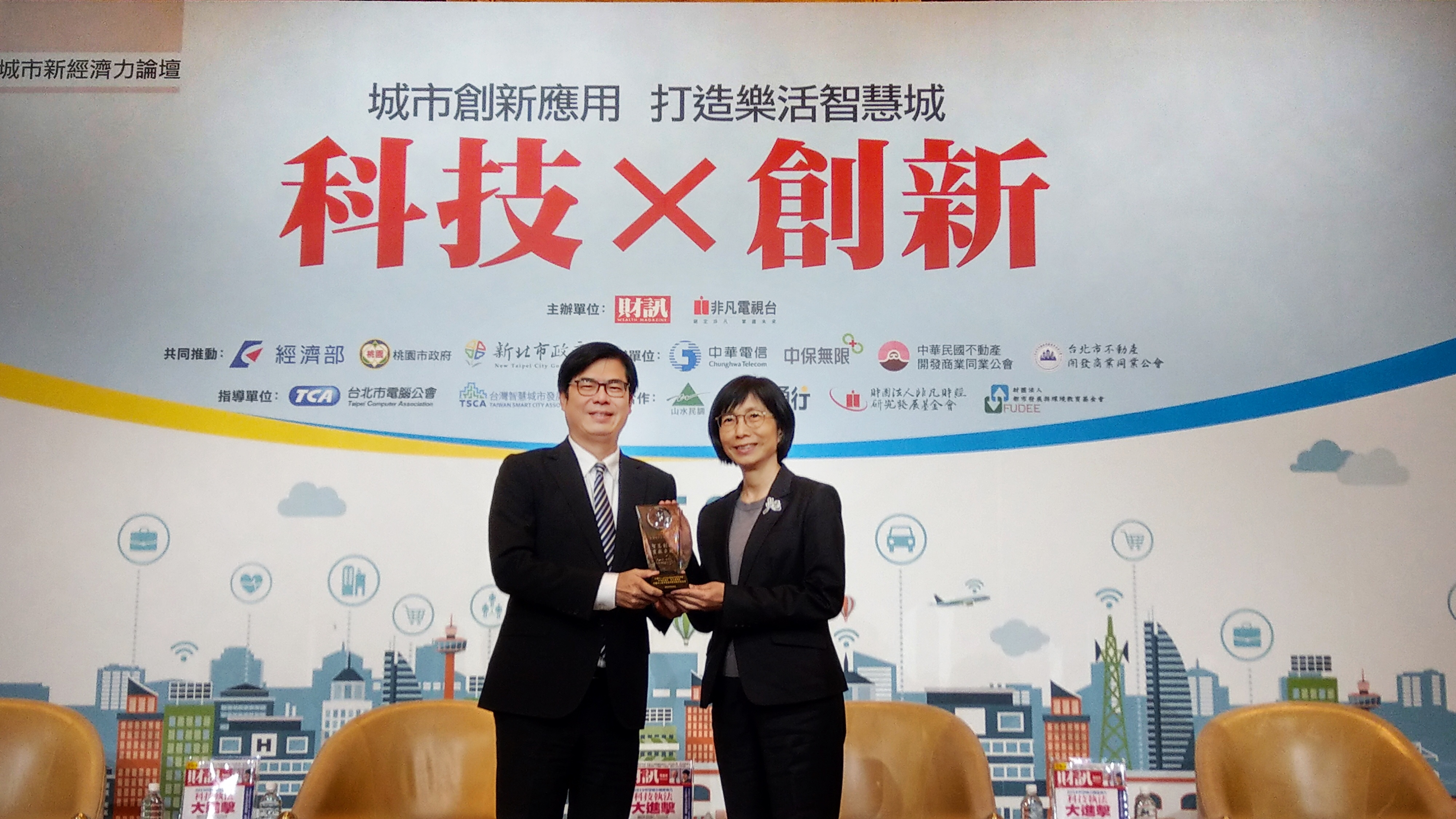 Sophia Chiu Awarded for Contribution to Smart City