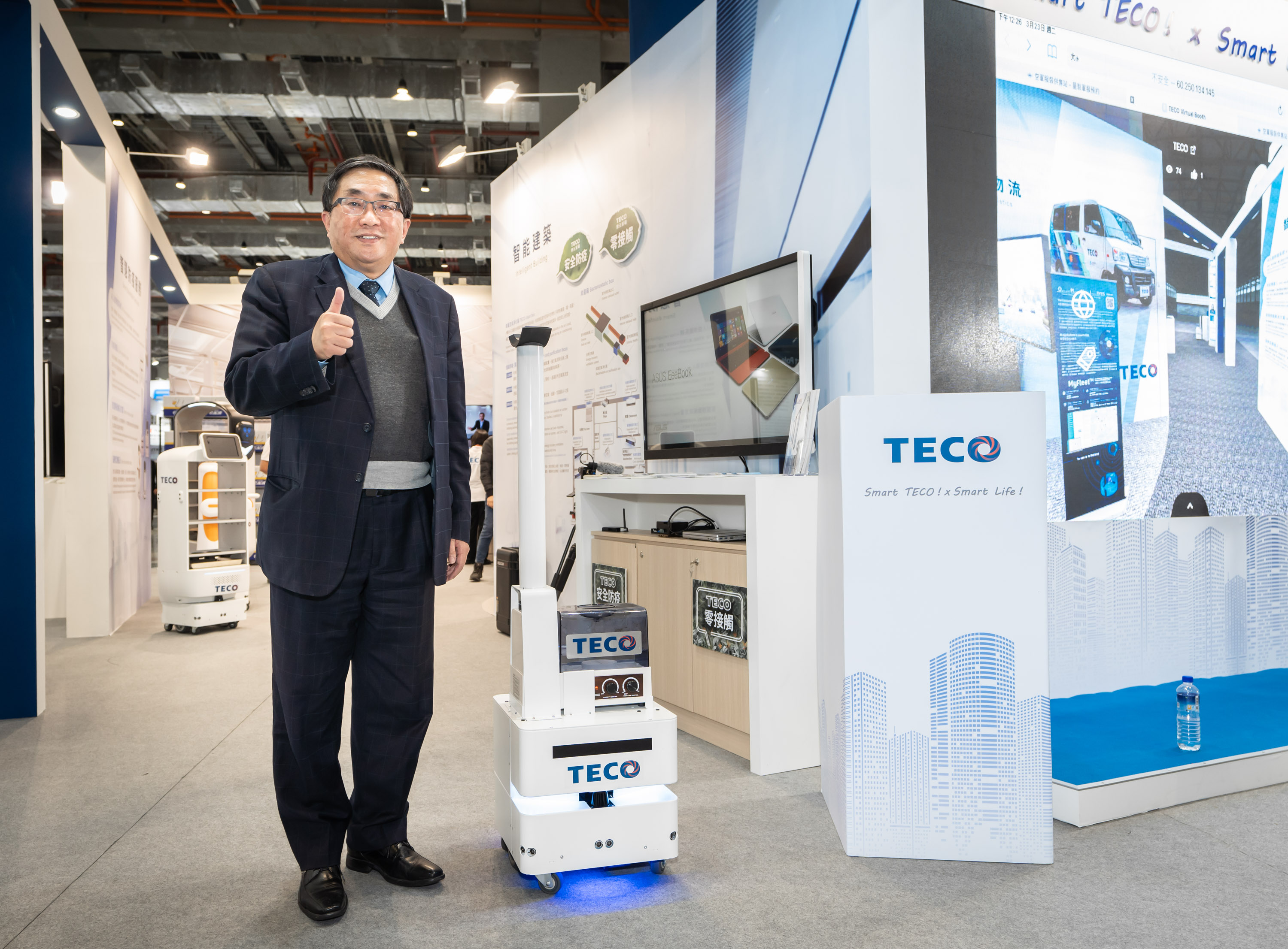 TECO Exhibits AI and IoT Solutions at 2021 Smart City Expo