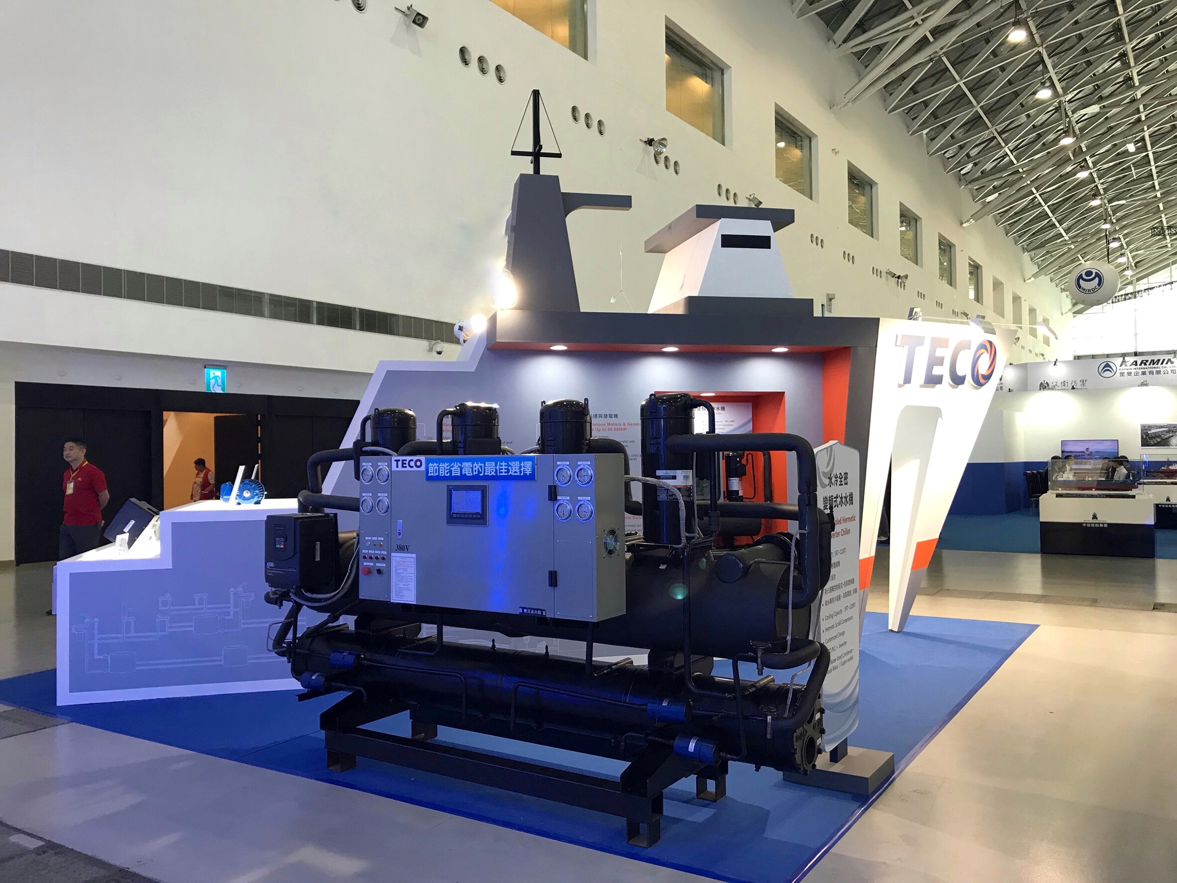 TECO Displays Shipping Motor at Kaohsiung Maritime and Defence Expo